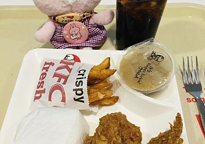 そう言えば今まで食べたことがなかった!フィリピンのセブでケンタッキー(KFC)のオリジナルチキンを食べてみた~ - happykanapyのCebuライフ