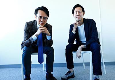 あなたの組織にも「ソンタック」がいませんか?:日経ビジネス電子版