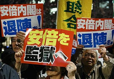 なぜ日本は対立社会になったか わかりやすく語ることの弊害 NEWSポストセブン
