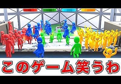【4人実況】おふざけパーティーゲームがやりたい放題で笑う