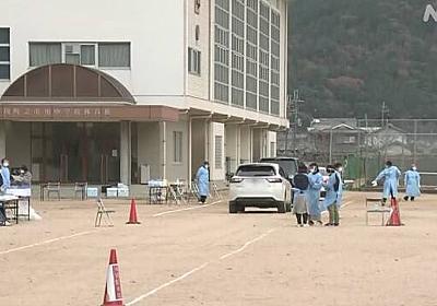 新型コロナ 中学校生徒20人 合唱コンクールで集団感染か 兵庫   新型コロナウイルス   NHKニュース