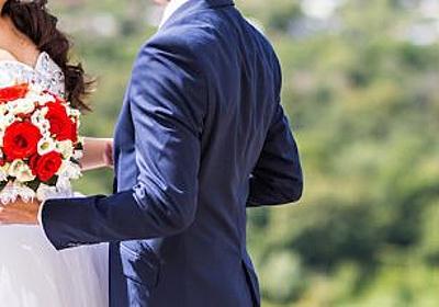Yumecon(ユメ婚)|婚活を応援する口コミ情報サイト Yumecon(ユメ婚)
