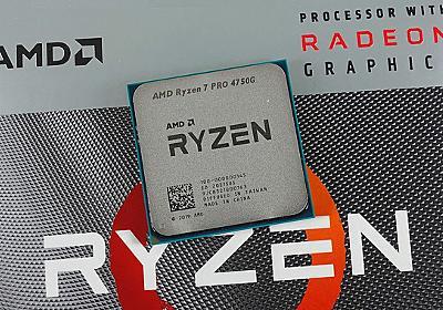 「AMD Ryzen 7 PRO 4750G」をレビュー。Core i7 10700と徹底比較|自作とゲームと趣味の日々