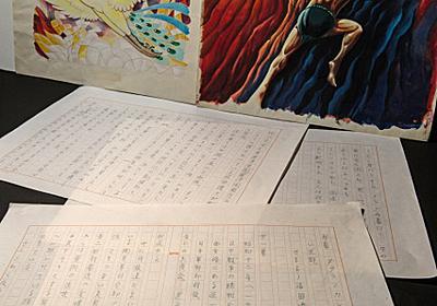 手塚治虫「火の鳥」幻の続編、桜庭一樹さんが小説化:朝日新聞デジタル