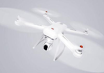 価格破壊の4K撮影対応ドローン「Mi Drone」でXiaomiがドローン市場にも進出 - GIGAZINE