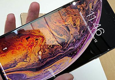 """「iPhone XS/XR」でハッキリした""""進化の道筋"""" Appleは何をやりたいのか (1/4) - ITmedia PC USER"""
