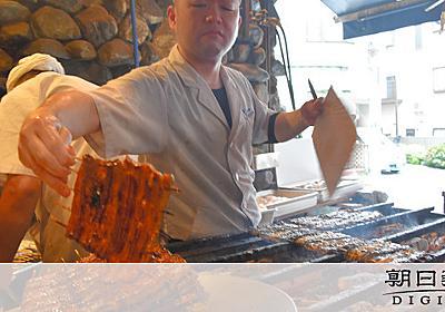 ウナギおかえり、コロナ禍の食卓華やぐ 売り上げ好調:朝日新聞デジタル