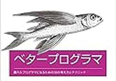 勉強するとこんな人になりますよ - megamouthの葬列