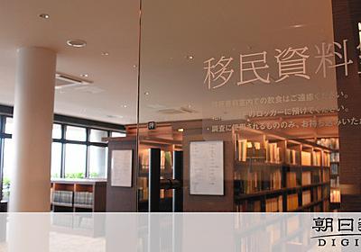 変わる公立図書館、いいの? 司書半減…でも屋上テラス:朝日新聞デジタル