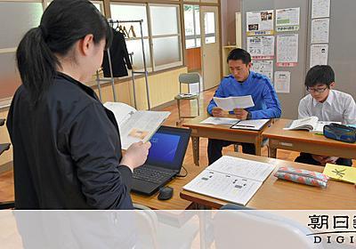 幻の第3次ベビーブーム 就職氷河期「タイミング最悪」:朝日新聞デジタル
