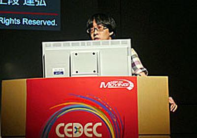[CEDEC 2019]ゲームの敵AIはAIに作らせる。「『強い』を作るだけが能じゃない!ディープラーニングで3Dアクションゲームの敵AIを作ってみた」聴講レポート - 4Gamer.net