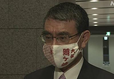 河野大臣を新型コロナワクチン接種体制強化の調整役に 菅首相 | 新型コロナウイルス | NHKニュース