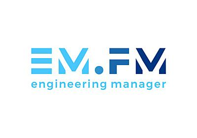 ep1. Engineering Managerの魅力 by EM . FM #EMFM • A podcast on Anchor