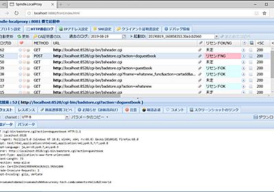 spindle-localproxy というローカルHTTPプロキシを開発しました【Part1】 - SSTエンジニアブログ