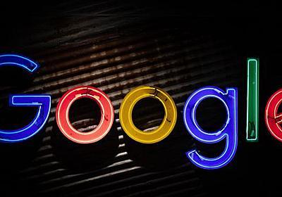 Googleが香港政府の要求に応じて一部ユーザーのデータを渡していたことが判明、以前の発表と矛盾するとの指摘も - GIGAZINE