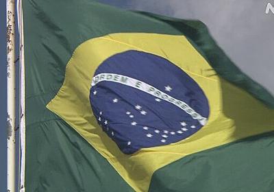 ブラジル サッカー選手のコロナ感染相次ぐ 8割陽性のチームも   NHKニュース