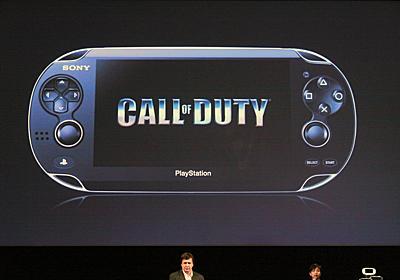 NGP向けに世界的大ヒット作「Call of Duty(COD)」シリーズの提供が正式発表 - GIGAZINE