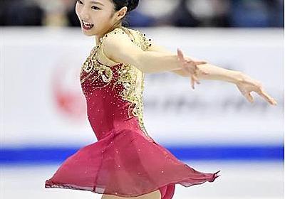 本田真凜~目指せ!オリンピック代表~GPシリーズカナダFS結果分析 - 空から降りてくるものたち