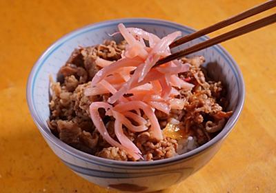 旬の新生姜を3時間漬けて「手作り紅生姜」に。フレッシュでウマくてしょうがない【オトコ中村】 - メシ通 | ホットペッパーグルメ