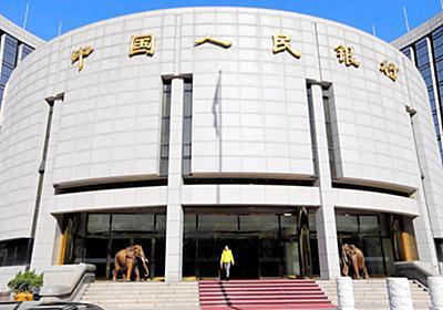 中国の仮想通貨取引所、9月末で全取引停止・閉鎖へ:朝日新聞デジタル