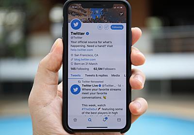 twitter-timeline-llbe-true-timeline.html