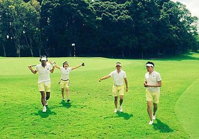 KEISUKE OKUNOYAを全身身にまとい、みんなで一緒にゴルフをしませんか? | 短パン社長 奥ノ谷圭祐