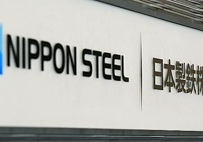 日本製鉄、トヨタと中国・宝山を提訴 鋼板特許侵害で
