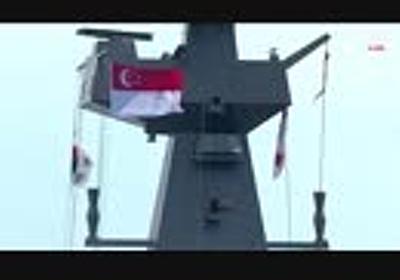 シンガポールが太極旗を半旗にして弔意を示す 2018韓国国際観艦式  - ニコニコ動画