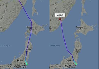日本海上空は通りたくない! 北朝鮮ミサイルで欧州路線に「異変」