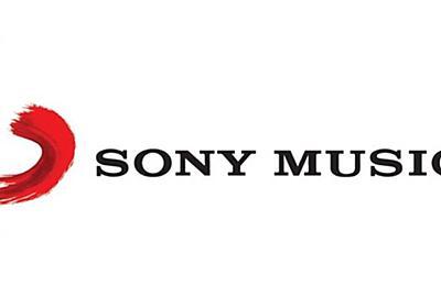 ソニーミュージックが新規事業「ポッドキャスト」に本気の理由。投資や人材引き抜きが加速 | All Digital Music