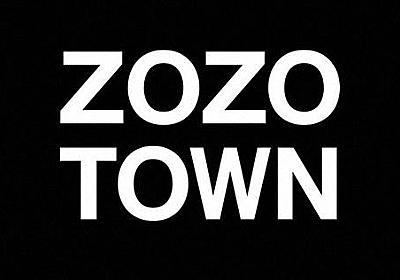 ヤフーがZOZOを買収、前沢社長は退任へ TOBで子会社化 - 毎日新聞
