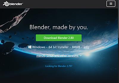 Blender2.8で戸惑う所まとめ【2.79と比べた困りやすい違い】 | 忘却まとめ