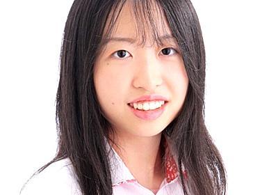 新女流棋士誕生 大島綾華さんが5月1日付で女流2級に : スポーツ報知