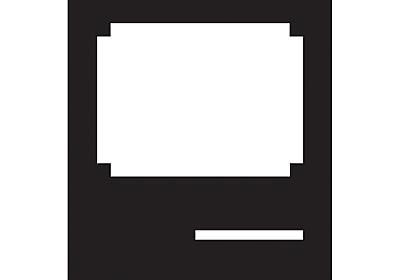 Mac Chimes of Death – 512 Pixels