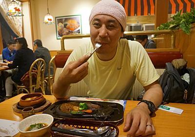 【遂に完成】「47都道府県のローカルチェーン店まとめ」が出来たので見て欲しい【疲労困憊】 -  ぐるなび みんなのごはん