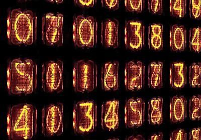なぜ4・13・17・39・666は「縁起の悪い数字」とされているのか? - GIGAZINE