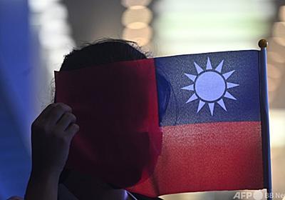 米、台湾海峡危機で中国への核攻撃を検討 機密文書で明らかに 写真1枚 国際ニュース:AFPBB News