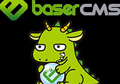 【baserCMS】ログファイルへの出力を使ってデバッグを行う【CakePHP】|技術雑記