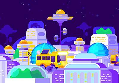 月を地球の植民地にすればテクノロジーが発展し膨大なリソースが得られる - GIGAZINE