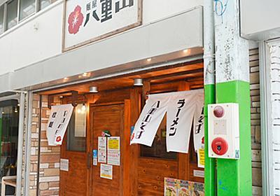 人気ラーメン店「日本人観光客お断り」 | 八重山毎日新聞社