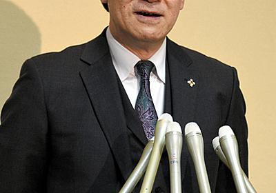 黒川前検事長らを不起訴 賭けマージャン問題 東京地検:朝日新聞デジタル