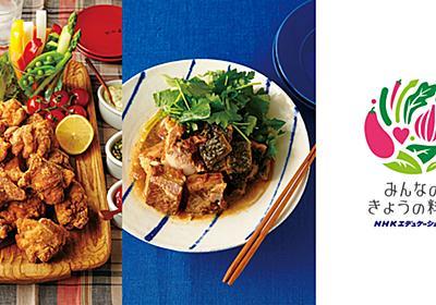 辰巳 芳子さんの料理レシピ一覧|料理家レシピ満載【みんなのきょうの料理】NHK「きょうの料理」で放送のおいしい料理レシピをおとどけ!