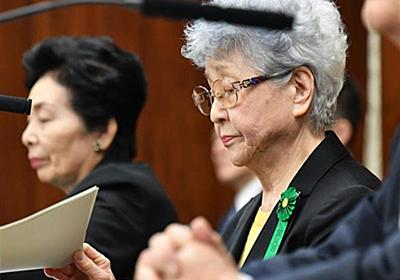 「家族をこれ以上、悲しませないで」横田早紀江さん、真意を都合よくねじ曲げる言説に苦言 - 産経ニュース