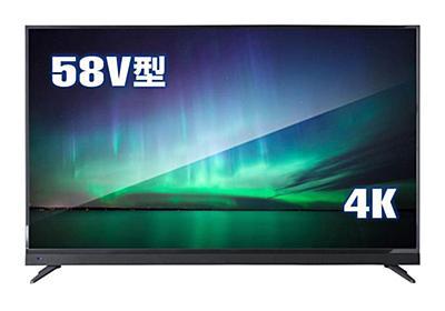 ドン・キホーテ、58型で約6万円の4K/HDR対応液晶テレビ。43型は4万円切り - PHILE WEB