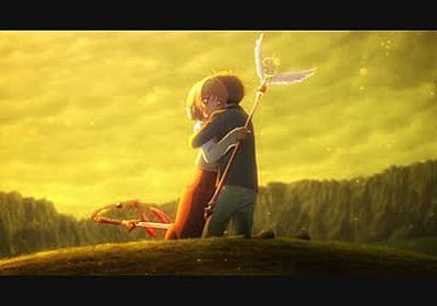 カードキャプターさくら クリアカード編 第14話「さくらと神社と動物園」 アニメ/動画 - ニコニコ動画