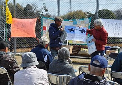 特権を問う:「日本人の命は軽いのか」反対住民はねた米軍属は免停4カ月 不起訴、無念の死 - 毎日新聞