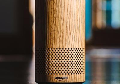 「Amazon Echo」と「Alexa」で使えるクールな機能15選 - CNET Japan