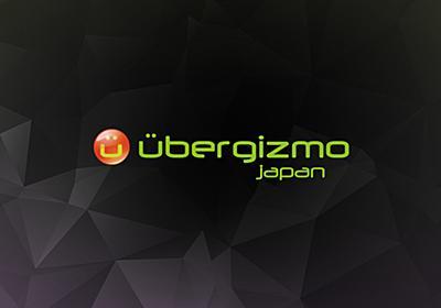 Ubergizmo JAPAN
