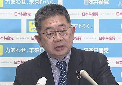 全口座にマイナンバー登録「容認できず」共産 小池書記局長 | NHKニュース