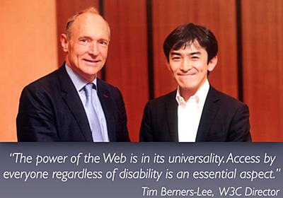 これからのWebデザインに求められるアクセシビリティとの向き合い方ーWDF Vol.17 with HTML5 Experts.jp「アクセシビリティとUX」 | HTML5Experts.jp